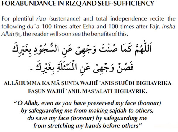 Deen islam - Powerful Dua's -Extremely Effective Dua's to