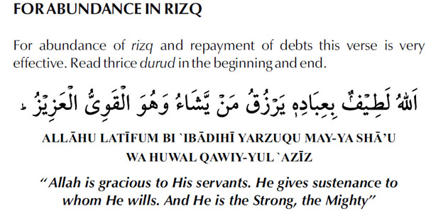 dua to become rich