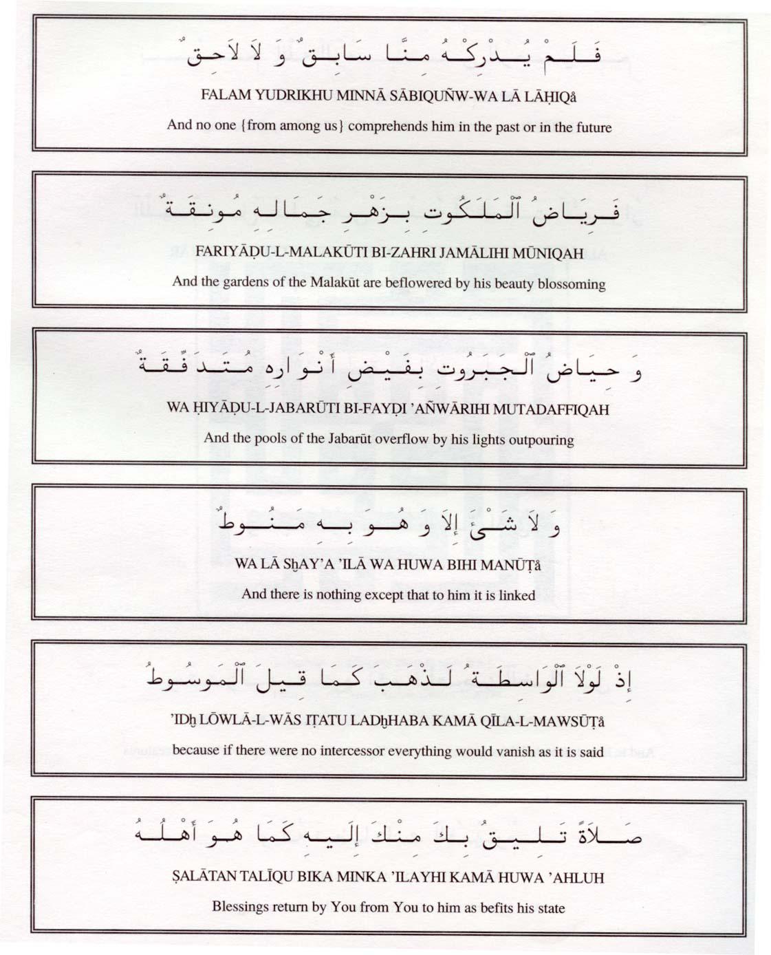 selichot prayers in english pdf