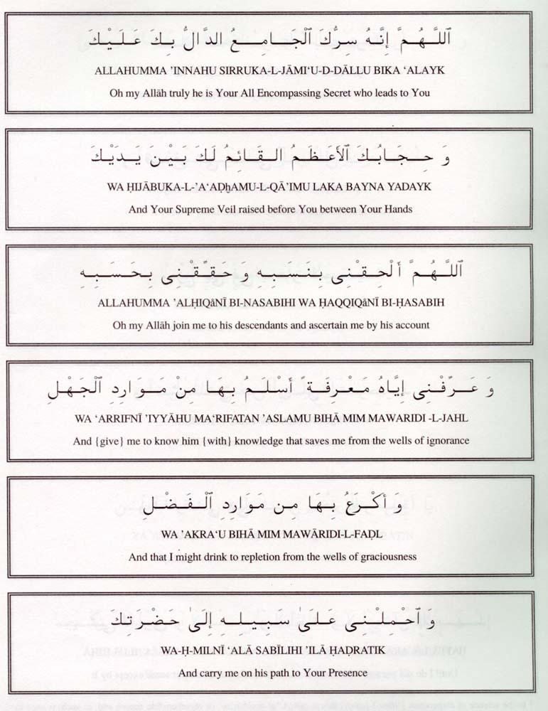 deen islam com