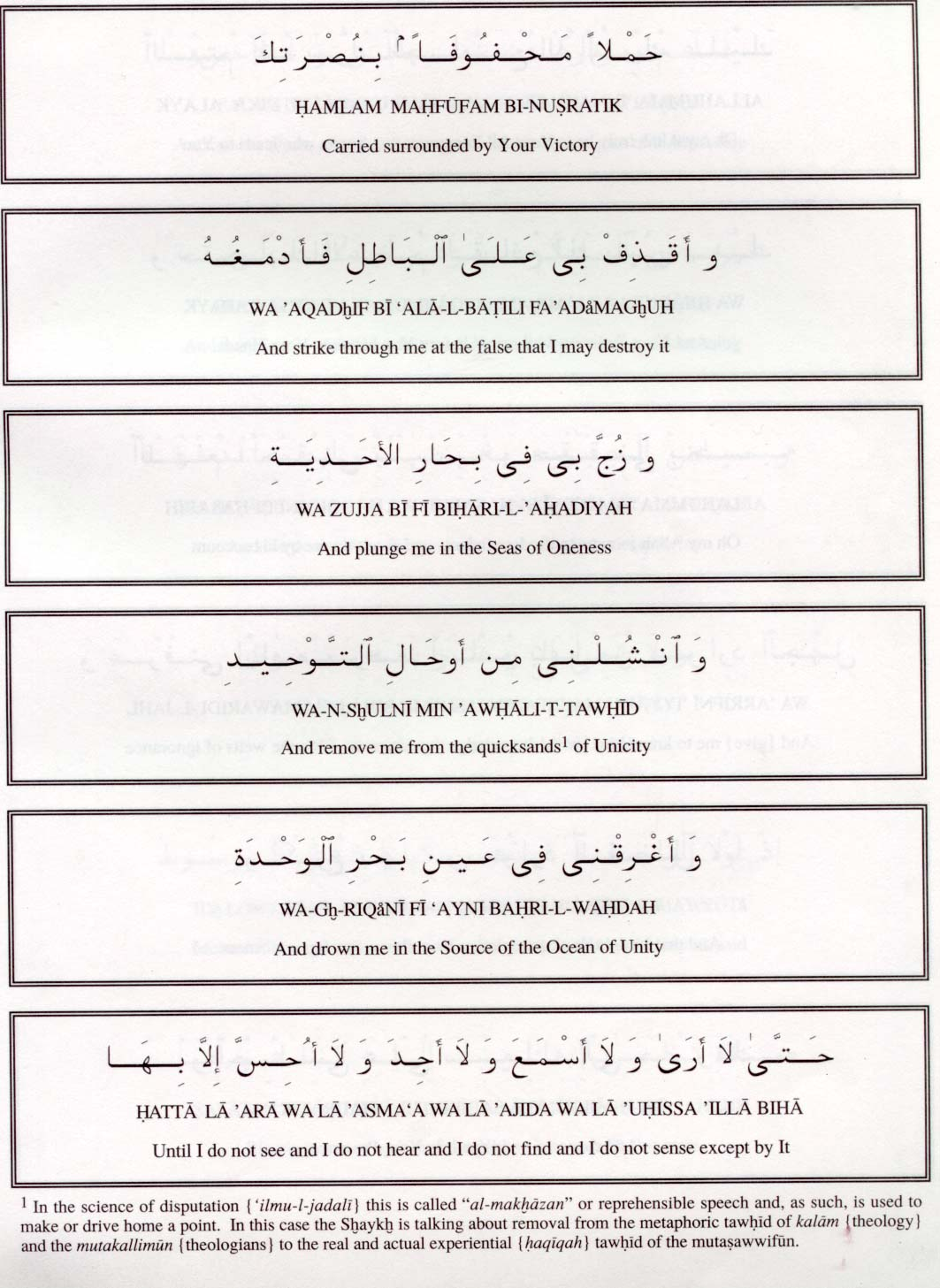The Manzil Dua Arabic Pdf