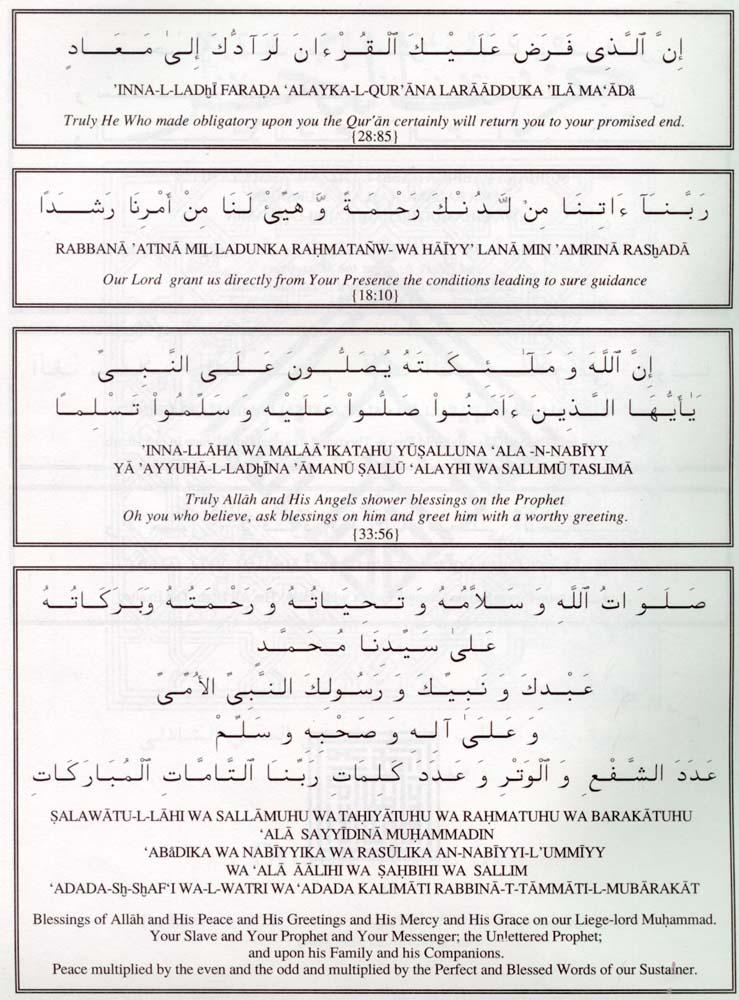 deen islam powerful dua s