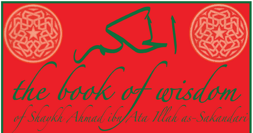 Audio talks al-Hikam - Book of Wisdom of ibn Ata 'Illah as-Sakandari